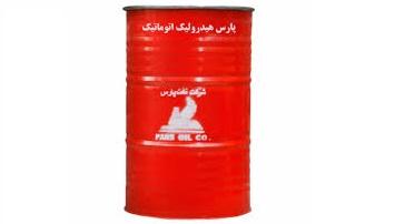 روغن هیدرولیک نفت پارس