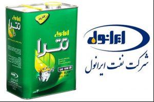 خرید محصولات ایرانول