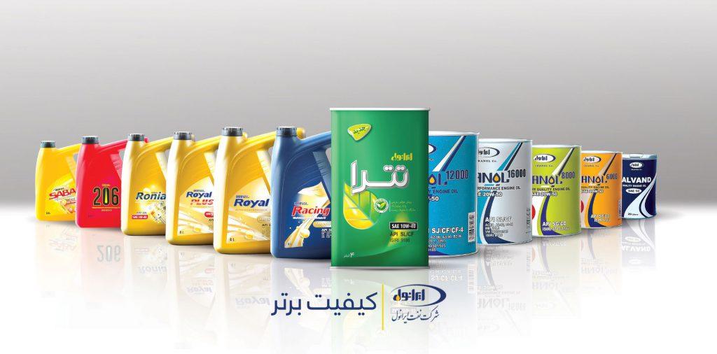 محصولات ایرانول