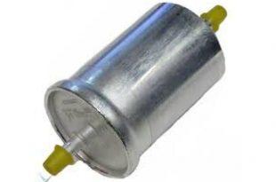 فروش انواع صافی بنزین آلومینیومی