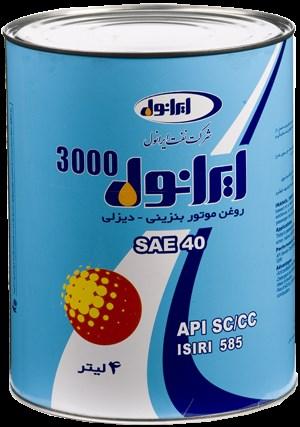 حواله ایرانول 3000